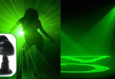 Effects Lighting: Green laser beams
